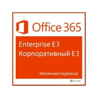 Microsoft CSP Office 365 Enterprise E3